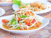 Salade verte de papaye Images stock