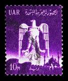 Saladin-Adler über der Zitadelle von Kairo, Symbole serie, circa 19 Stockfotografie