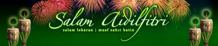 Salam aidilfitri Banner. Hari Raya literally means `celebration day`, and Hari Raya Aidilfitri is the day that marks the end of Ramadan, the Islamic holy month Royalty Free Stock Photography
