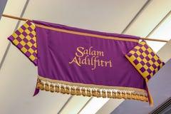Salam Aidilfitri in violet purple flag and symbol Stock Image