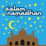 Salam Ramadhan传染媒介与清真寺的愿望卡片在晚上 免版税库存图片