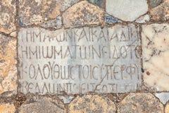 Salamis Ruins. In Northern Cyprus Stock Photo