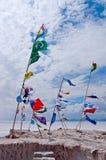 Salar de Uyuni em Bolívia Fotos de Stock