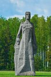 Salaspils Concentration Camp. SALASPILS, LATVIA - May 16, 2018: Monument `Mother` on the Place of Former Salaspils Concentration Camp. Autor Oleg Skarainis stock images
