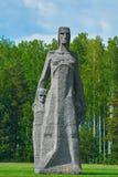 Salaspils-Konzentrationslager Stockbilder