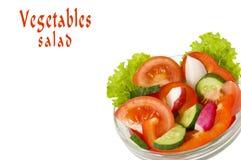 Salat vom Gemüse auf einem weißen Hintergrund Lizenzfreie Stockfotografie