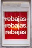 Sale billboard on a shopping center showcase. Consumerism announ. Cement. Vertical Stock Photo