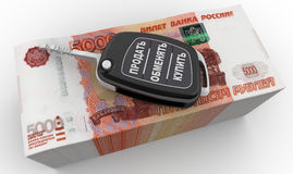 Sale, buy, exchange car. Concept Stock Photos