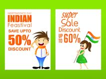 Sale card for Independence Day of INDIA or 15th of August. Nice and beautiful sale cards or poster for Independence Day of INDIA or 15th of August with nice and Royalty Free Stock Photos