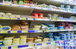 Sale of cheese in the hypermarket METRO Royalty Free Stock Images