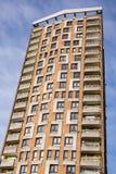 Sale del consiglio in un grande grattacielo a Londra Fotografia Stock Libera da Diritti