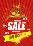 Sale, discount on occasion of Ramadan Kareem and Eid Mubarak. Stock Image