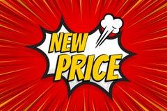 Seasonal sale comic text pop art sticker. Sale discount offer hand drawn speech bubble. Template comics speech balloon halftone dot background. Pop art style Stock Photos