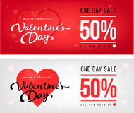 Sale header or banner set with discount offer for Happy Valentines Day celebration. Stock Photo