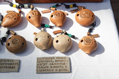 Sale Of Clay Penny Whistles To A Naulitsa Of The City Royalty Free Stock Photography