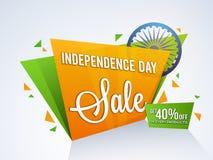 Sale pappersetikett eller baner för indisk självständighetsdagen Arkivbilder