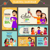 Sale Post and header for Raksha Bandhan. Royalty Free Stock Photos