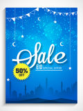 Sale poster, banner or flyer for Eid celebration. Royalty Free Stock Photos
