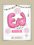 Sale poster, banner of flyer for Eid celebration. Stock Photos