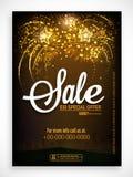 Sale poster, banner or flyer for Eid celebration. Shiny fireworks decorated sale poster, banner or flyer for Muslim community festival, Eid celebration vector illustration