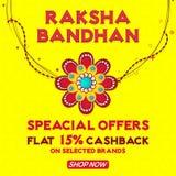 Sale Poster, Banner or Flyer for Raksha Bandhan. Royalty Free Stock Photo