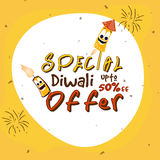 Sale Poster or Banner for Happy Diwali celebration. Sale Poster, Banner or Flyer with special discount offer on firecrackers for Indian Festival of Lights Royalty Free Stock Images