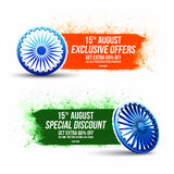 Sale Poster or Banner for Indian Independence Day. Exclusive Offer Sale Poster, Sale Banner, Sale Flyer, Special Discount Sale, Sale Background with Glossy Royalty Free Illustration
