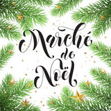 Sale poster French Marche de Noel for Christmas discount promo Royalty Free Stock Photos