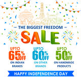 Sale Promotion and Advertisement for 15th August Happy Independence Day of India. Vector illustration of Sale Promotion and Advertisement for 15th August Happy Royalty Free Stock Images
