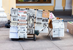 Sale Russian newspapers on Nevsky Prospekt in St. Petersburg, Russia Stock Photo