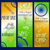 Sale special discount offer for Indian Independence Day celebration. Mega Sale with special discount offer, Website header or banner set decorated with shiny Stock Image
