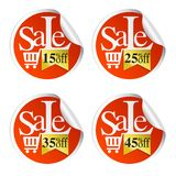 Sale stickers with shopping cart 15,25,35,45 percent off. Vector illustration royalty free illustration