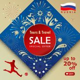 2018 World Cup Russia Soccer. 2018 World Cup Russia. Soccer Tours and Travel, Football Championship Sale special offer lettering, gold logo, abstract folk art Royalty Free Stock Image