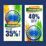 Sale Web Banners for Indian Independence Day. Royalty Free Stock Photography