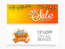 Sale web header or banner for Diwali. Diwali Sale website header or banner set with 15% discount offer on all brands