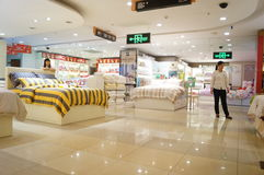 Sales of sheets and quilts. The sheets and quilt sales in Shenzhen, Nanshan rainbow Plaza, China Stock Image
