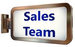 Sales Team on billboard background. Sales Team wall light box billboard background , isolated on white stock illustration
