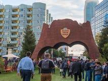 Salesforce blask twój śladu znaka wejście Dreamforce konferencja fotografia royalty free