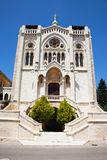Salesian Church in Nazareth, Israel Royalty Free Stock Photo