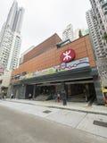 Salida B1 - la extensión de la estación de MTR Sai Ying Pun de la línea de la isla al distrito occidental, Hong Kong Imagen de archivo