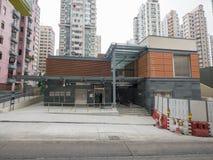 Salida B2 - la extensión de la estación de MTR Sai Ying Pun de la línea de la isla al distrito occidental, Hong Kong Foto de archivo