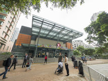 Salida C - la extensión de la estación de MTR Sai Ying Pun de la línea de la isla al distrito occidental, Hong Kong Imágenes de archivo libres de regalías