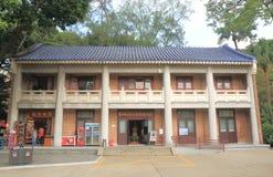 Salle commémorative Guangzhou Chine de Dr. Sun Yat Sen Photos stock