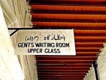 salle d'attente de monsieurs, ville de Karachi, station de train image libre de droits