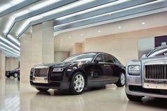 Salle d'exposition de Rolls Royce dans Pékin, Chine Images libres de droits