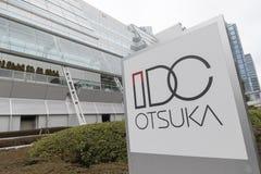 Salle d'exposition de sièges sociaux d'IDC Otsuka Ariake image stock