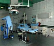 Salle d'opération médicale Images libres de droits