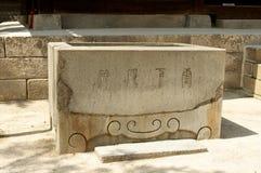 Salle de bains en pierre dans le palais d'Unhyeongung à Séoul Corée photos libres de droits