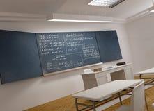 Salle de classe de maths illustration libre de droits