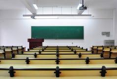 Salle de classe multimédia Images stock